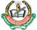 Bangladesh Islami University - Mugda
