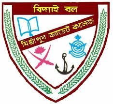 Mirzapur Cadet College