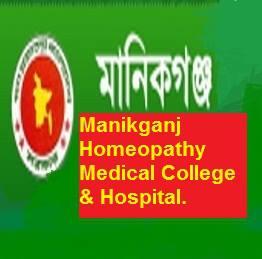 Manikganj1
