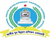 Digital IT Bangla - National Youth Development Training Academy - Jatrabari