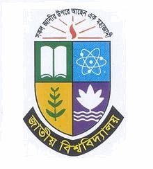 National University - জাতীয় বিশ্ববিদ্যালয়