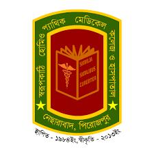 Swarupkathi1