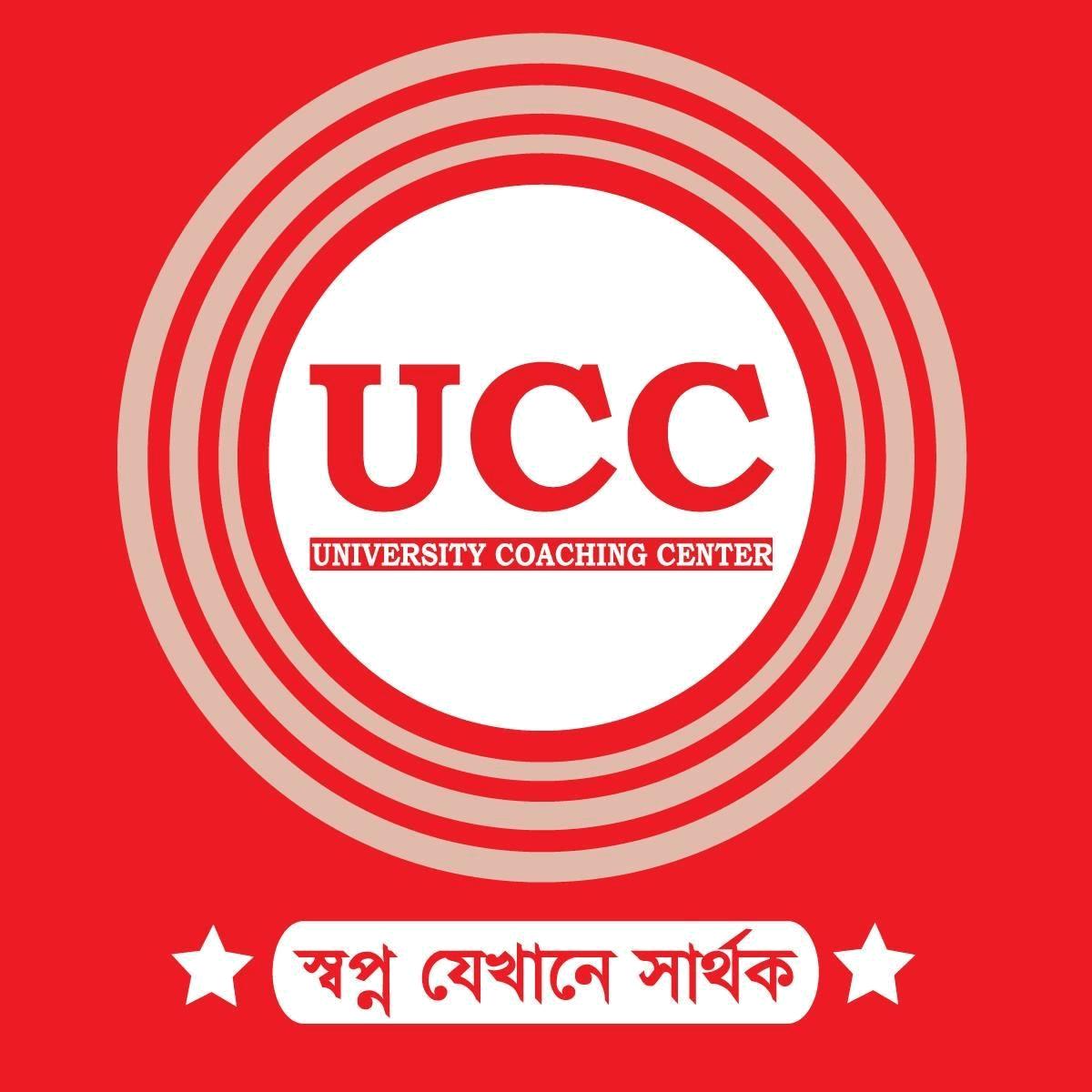 University Admission Coaching Center (UCC)