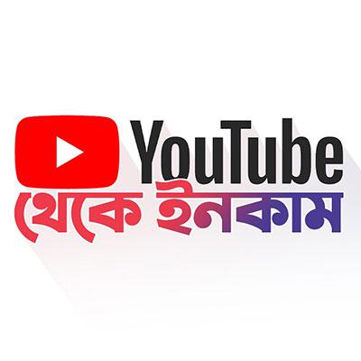 youtubecourse